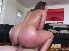 Abella Danger Teen Sweet Ass